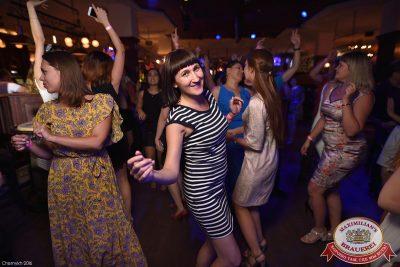 «Дыхание ночи»: Охотники за привидениями, 29 июля 2016 - Ресторан «Максимилианс» Уфа - 22