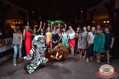 День именинника, 30 июля 2016 - Ресторан «Максимилианс» Уфа - 07