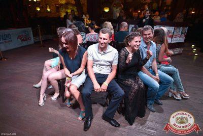 День именинника, 30 июля 2016 - Ресторан «Максимилианс» Уфа - 14