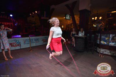 День именинника, 30 июля 2016 - Ресторан «Максимилианс» Уфа - 17