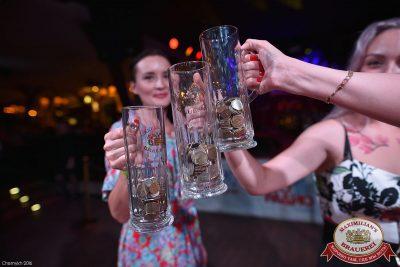 День именинника, 30 июля 2016 - Ресторан «Максимилианс» Уфа - 21