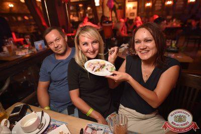 День именинника, 30 июля 2016 - Ресторан «Максимилианс» Уфа - 32