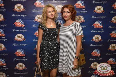 Танцплощадка! Специальный гость: Кар-мэн, 18 августа 2016 - Ресторан «Максимилианс» Уфа - 05