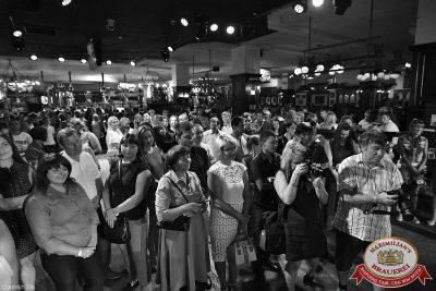 Танцплощадка! Специальный гость: Кар-мэн, 18 августа 2016 - Ресторан «Максимилианс» Уфа - 06