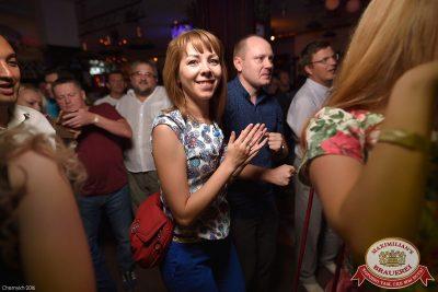 Танцплощадка! Специальный гость: Кар-мэн, 18 августа 2016 - Ресторан «Максимилианс» Уфа - 13