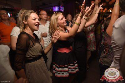 Танцплощадка! Специальный гость: Кар-мэн, 18 августа 2016 - Ресторан «Максимилианс» Уфа - 14