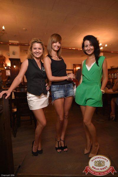 Танцплощадка! Специальный гость: Кар-мэн, 18 августа 2016 - Ресторан «Максимилианс» Уфа - 20