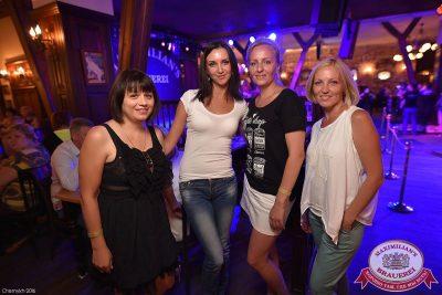 Танцплощадка! Специальный гость: Кар-мэн, 18 августа 2016 - Ресторан «Максимилианс» Уфа - 22