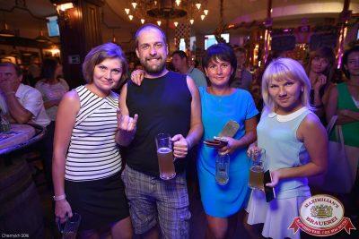 Танцплощадка! Специальный гость: Кар-мэн, 18 августа 2016 - Ресторан «Максимилианс» Уфа - 23