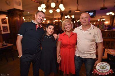 Танцплощадка! Специальный гость: Кар-мэн, 18 августа 2016 - Ресторан «Максимилианс» Уфа - 24