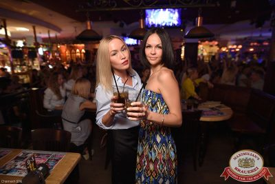 Танцплощадка! Специальный гость: Кар-мэн, 18 августа 2016 - Ресторан «Максимилианс» Уфа - 25