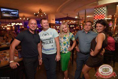 Танцплощадка! Специальный гость: Кар-мэн, 18 августа 2016 - Ресторан «Максимилианс» Уфа - 26