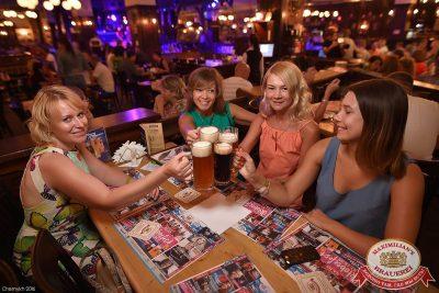Танцплощадка! Специальный гость: Кар-мэн, 18 августа 2016 - Ресторан «Максимилианс» Уфа - 28