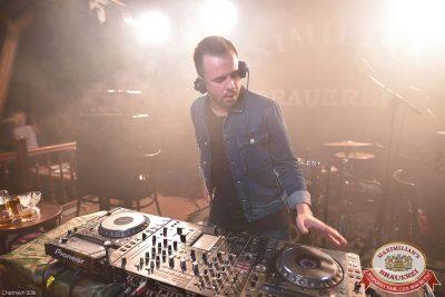 «Дыхание ночи»: DJ Haipa (Москва), 26 августа 2016 - Ресторан «Максимилианс» Уфа - 02