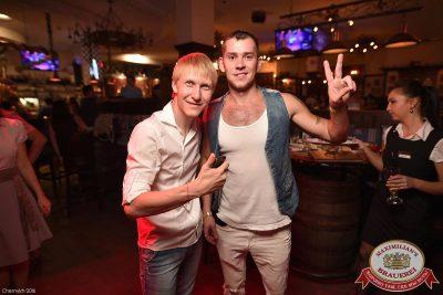 «Дыхание ночи»: DJ Haipa (Москва), 26 августа 2016 - Ресторан «Максимилианс» Уфа - 07