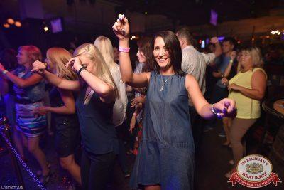 «Дыхание ночи»: DJ Haipa (Москва), 26 августа 2016 - Ресторан «Максимилианс» Уфа - 16