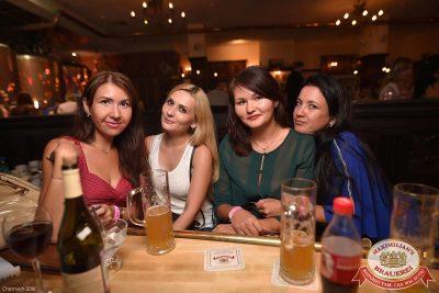 «Дыхание ночи»: DJ Haipa (Москва), 26 августа 2016 - Ресторан «Максимилианс» Уфа - 26