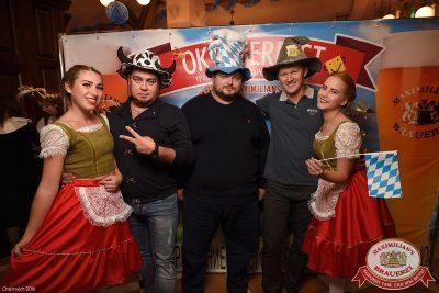 «Октоберфест-2016»: Открытие. Выбор пивной столицы, 16 сентября 2016 - Ресторан «Максимилианс» Уфа - 05