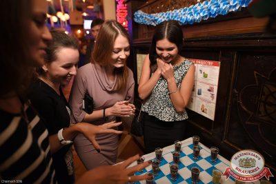 «Октоберфест-2016»: Открытие. Выбор пивной столицы, 16 сентября 2016 - Ресторан «Максимилианс» Уфа - 06