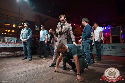«Октоберфест-2016»: Открытие. Выбор пивной столицы, 16 сентября 2016 - Ресторан «Максимилианс» Уфа - 15
