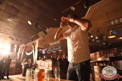 «Октоберфест-2016»: Открытие. Выбор пивной столицы, 16 сентября 2016 - Ресторан «Максимилианс» Уфа - 16