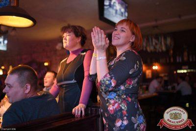 «Октоберфест-2016»: Открытие. Выбор пивной столицы, 16 сентября 2016 - Ресторан «Максимилианс» Уфа - 22
