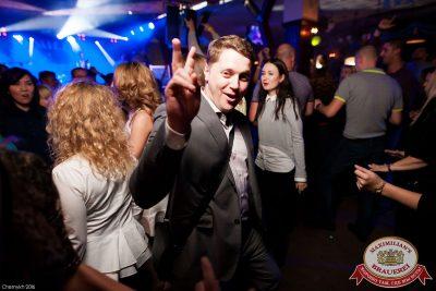 «Октоберфест-2016»: Открытие. Выбор пивной столицы, 16 сентября 2016 - Ресторан «Максимилианс» Уфа - 29