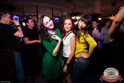 «Октоберфест-2016»: Открытие. Выбор пивной столицы, 16 сентября 2016 - Ресторан «Максимилианс» Уфа - 34