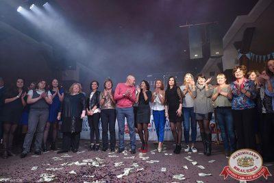 «Октоберфест-2016» и день рождения «Максимилианс»! Специальный гость: «На-на», 21 сентября 2016 - Ресторан «Максимилианс» Уфа -