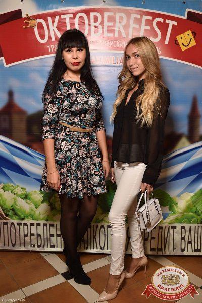 «Октоберфест-2016»: конкурс «Мисс Бавария», 22 сентября 2016 - Ресторан «Максимилианс» Уфа -