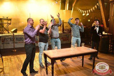 «Октоберфест-2016»: выбор пивной столицы, 23 сентября 2016 - Ресторан «Максимилианс» Уфа -