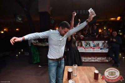 «Октоберфест-2016»: выбор Короля и Королевы (второй тур), 24 сентября 2016 - Ресторан «Максимилианс» Уфа - 02