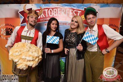 «Октоберфест-2016»: выбор Короля и Королевы (второй тур), 24 сентября 2016 - Ресторан «Максимилианс» Уфа - 04