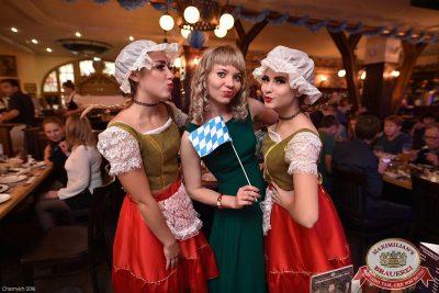 «Октоберфест-2016»: выбор Короля и Королевы (второй тур), 24 сентября 2016 - Ресторан «Максимилианс» Уфа - 06