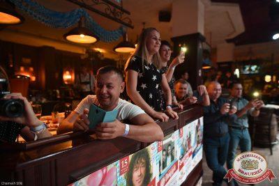 «Октоберфест-2016»: выбор Короля и Королевы (второй тур), 24 сентября 2016 - Ресторан «Максимилианс» Уфа - 14