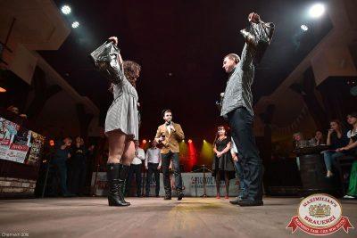 «Октоберфест-2016»: выбор Короля и Королевы (второй тур), 24 сентября 2016 - Ресторан «Максимилианс» Уфа - 18