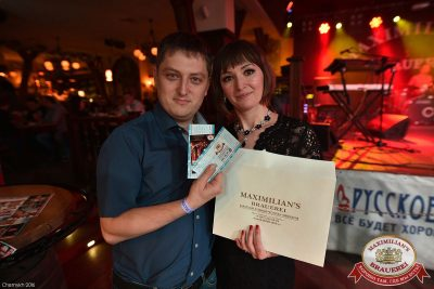 «Октоберфест-2016»: выбор Короля и Королевы (второй тур), 24 сентября 2016 - Ресторан «Максимилианс» Уфа - 22