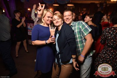 «Октоберфест-2016»: выбор Короля и Королевы (второй тур), 24 сентября 2016 - Ресторан «Максимилианс» Уфа - 25
