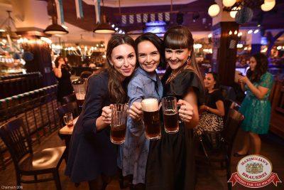«Октоберфест-2016»: выбор Короля и Королевы (второй тур), 24 сентября 2016 - Ресторан «Максимилианс» Уфа - 30