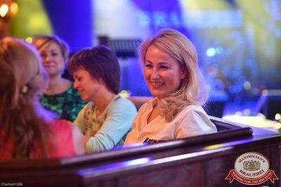 «Октоберфест-2016»: конкурс «Мистер Бавария», 29 сентября 2016 - Ресторан «Максимилианс» Уфа -