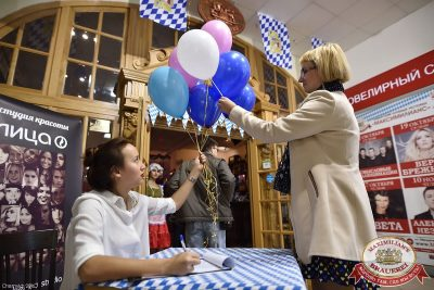 «Октоберфест-2016»: выбор пивной столицы и День именинника, 30 сентября 2016 - Ресторан «Максимилианс» Уфа - 04