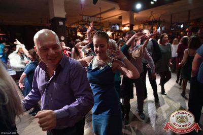 «Октоберфест-2016»: выбор пивной столицы и День именинника, 30 сентября 2016 - Ресторан «Максимилианс» Уфа - 21