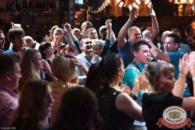 «Октоберфест-2016»: выбор пивной столицы и День именинника, 30 сентября 2016 - Ресторан «Максимилианс» Уфа - 22