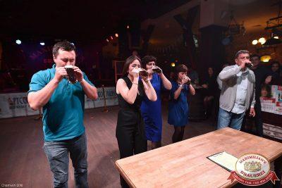 «Октоберфест-2016»: выбор пивной столицы и День именинника, 30 сентября 2016 - Ресторан «Максимилианс» Уфа - 23