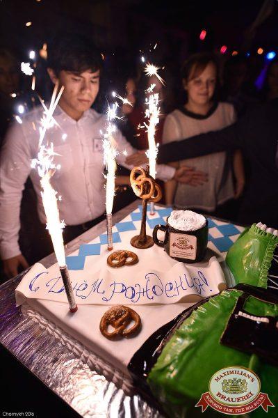 «Октоберфест-2016»: выбор пивной столицы и День именинника, 30 сентября 2016 - Ресторан «Максимилианс» Уфа - 25