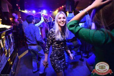 «Октоберфест-2016»: выбор пивной столицы и День именинника, 30 сентября 2016 - Ресторан «Максимилианс» Уфа - 26