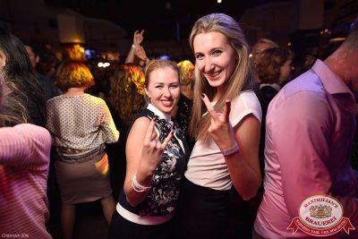 «Октоберфест-2016»: выбор пивной столицы и День именинника, 30 сентября 2016 - Ресторан «Максимилианс» Уфа - 28