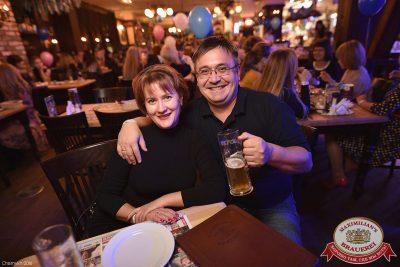 «Октоберфест-2016»: выбор пивной столицы и День именинника, 30 сентября 2016 - Ресторан «Максимилианс» Уфа - 35