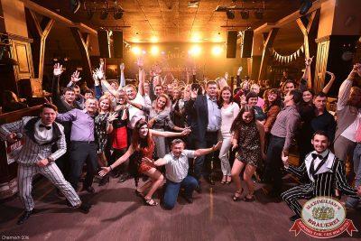 «Октоберфест-2016»: Закрытие фестиваля. Выбор Короля и Королевы (финал), 1 октября 2016 - Ресторан «Максимилианс» Уфа - 9