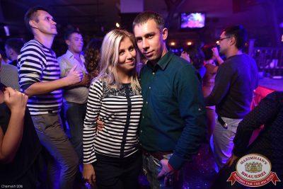 «Дыхание ночи»: Dj Ed (Москва), 7 октября 2016 - Ресторан «Максимилианс» Уфа - 16